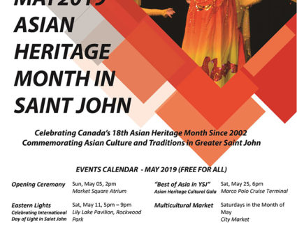 Asian-Heritage-Month-Poster-May-2019-Portrait